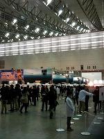ニンテンドー3DS体験会