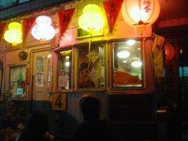 「長崎中華街の駐車場」爆安【40分/ 円&最 …